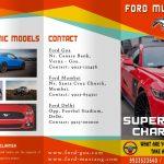 Car Brochure Front